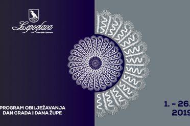 Program obilježavanja Dana grada, Dana župe Lepoglava